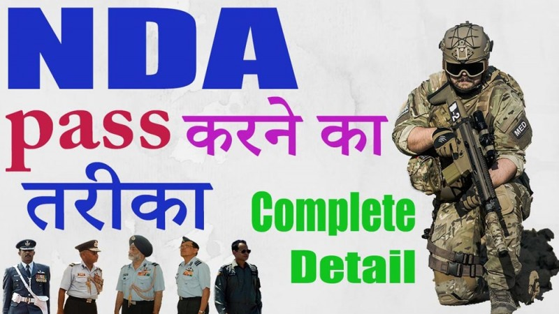 nda coaching in dehradun